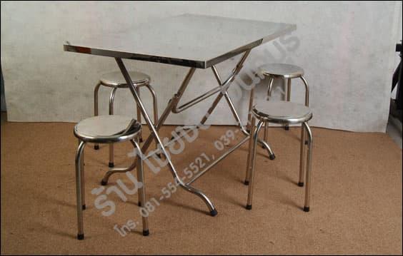 โต๊ะ และ เก้าอี้ สแตนเลส ภาพด้านข้าง