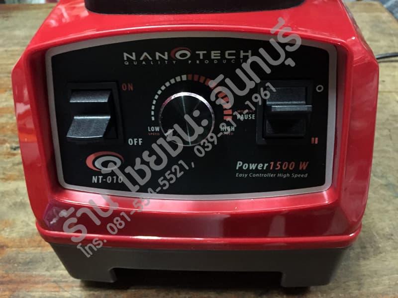 แผงควบคุมเครื่องปั่นสมูทตี้ รุ่น Nanotech NT-010