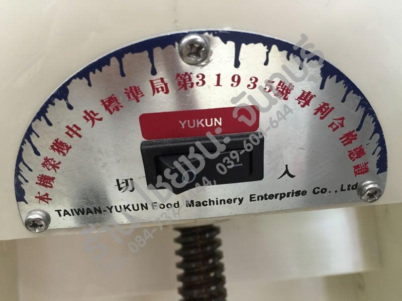 มีเพลตแปะว่า TAIWAN-YUKUN Fodd Machinery Enterprise ตรงสวิตซ์เปิด-ปิด
