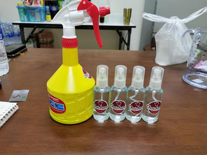 สเปรย์แอลกอฮอล์ (Alcohol spray)